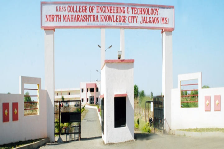 https://cache.careers360.mobi/media/colleges/social-media/media-gallery/4655/2018/10/3/Campus view of College of Engineering and Technology, North Maharashtra Knowledge City Jalgaon_Campus-View.jpg