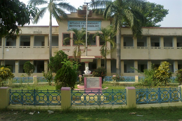 https://cache.careers360.mobi/media/colleges/social-media/media-gallery/4777/2019/3/28/College View of Bipradas Pal Chowdhury Institute of Technology Nadia_Campus-View.jpg