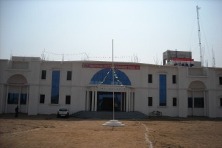 https://cache.careers360.mobi/media/colleges/social-media/media-gallery/4861/2019/7/4/Campus view of Balaji Institute of Technology Management and Research Rajnandgaon_Campus-View.jpg