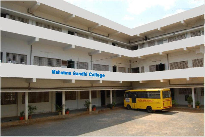 https://cache.careers360.mobi/media/colleges/social-media/media-gallery/5378/2018/10/5/Campus View of Mahatma Gandhi College Guntur_Campus-View.JPG