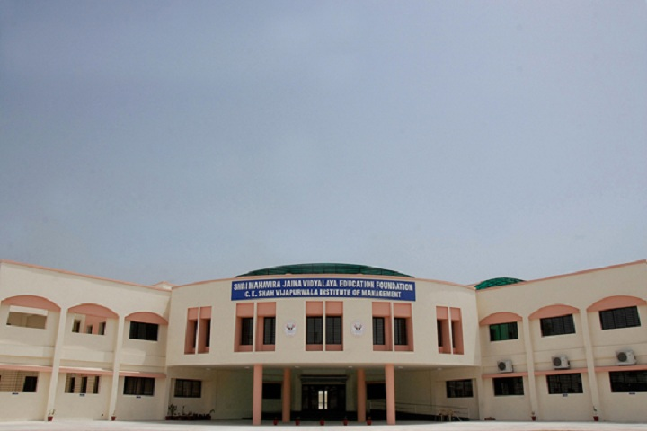 https://cache.careers360.mobi/media/colleges/social-media/media-gallery/5517/2019/6/3/Campus View of C K Shah Vijapurwala Institute of Management Vadodara_Campus-View.jpg
