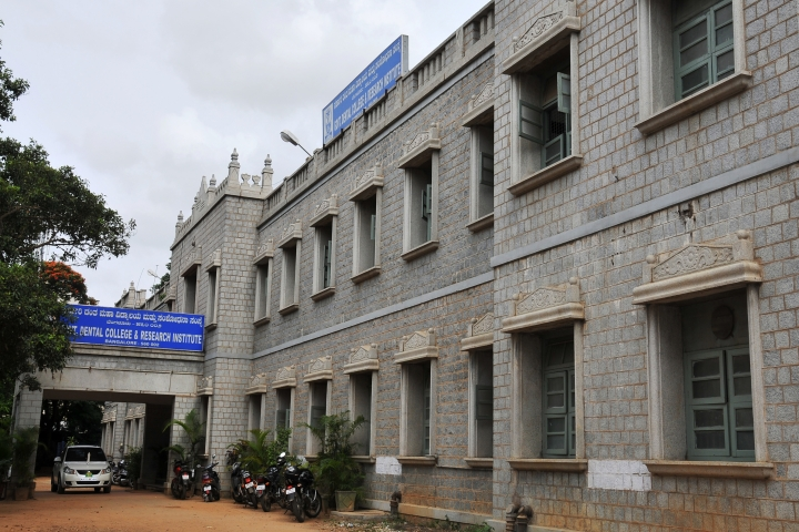 https://cache.careers360.mobi/media/colleges/social-media/media-gallery/5935/2017/11/18/Government_Dental_College-_Bangalore.JPG