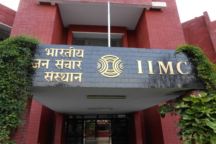 https://cache.careers360.mobi/media/colleges/social-media/media-gallery/595/2018/12/22/Campus View of Indian Institute of Mass Communication New Delhi_Campus View.jpg