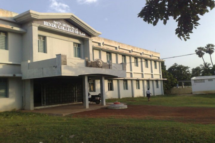 https://cache.careers360.mobi/media/colleges/social-media/media-gallery/6071/2018/11/29/Campus View of Daita Sriramulu Hindu College of Law Machilipatnam_Campus-View.jpg