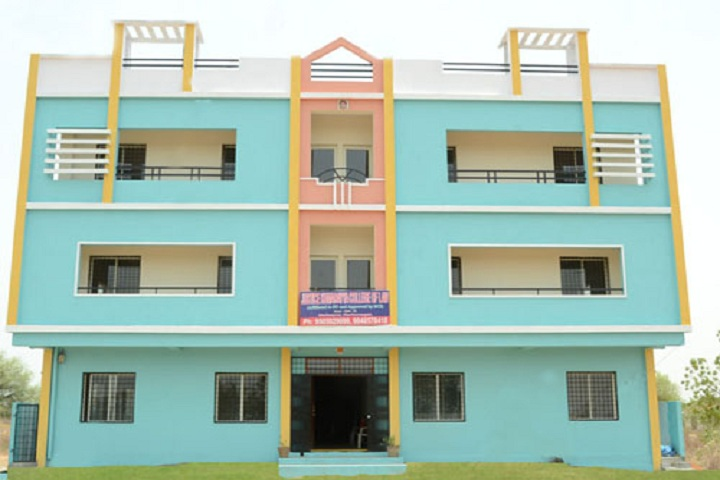 https://cache.careers360.mobi/media/colleges/social-media/media-gallery/6073/2018/12/1/Campus VIew of Justice Kumarayya College of Law Karimnagar_Campus-View.jpg