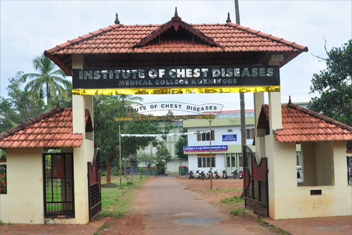 https://cache.careers360.mobi/media/colleges/social-media/media-gallery/6128/2018/10/21/Main Gate of Government Medical College Kozhikode_Campus-View.png