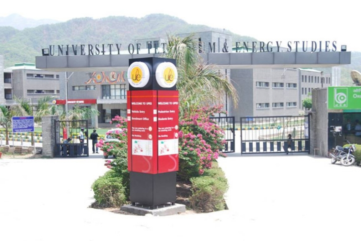 https://cache.careers360.mobi/media/colleges/social-media/media-gallery/6378/2018/8/28/School-of-Engineering-University-of-Petroleum-and-Energy-Studies-Dehradun_Campus-view.jpg