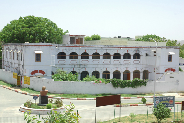 https://cache.careers360.mobi/media/colleges/social-media/media-gallery/6456/2018/11/30/Campus View of BN Law College Udaipur_Campus-View.png
