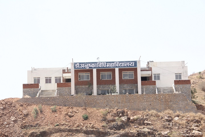 https://cache.careers360.mobi/media/colleges/social-media/media-gallery/6459/2018/12/1/Front View of Dr Anushka Vidhi Mahavidyalaya Udaipur_Campus-View_1.jpg