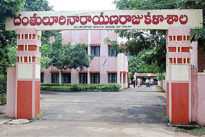 https://cache.careers360.mobi/media/colleges/social-media/media-gallery/6563/2020/3/12/College View of DNR College Autonomous Bhimavaram_Campus-View.jpg