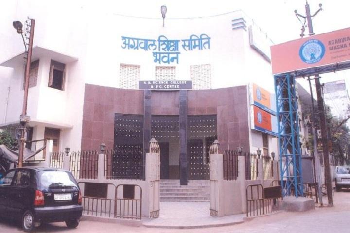 https://cache.careers360.mobi/media/colleges/social-media/media-gallery/6584/2018/8/9/Nanakram-Bhagwandas-Science-College-and-PG-Centre-Campus.jpg