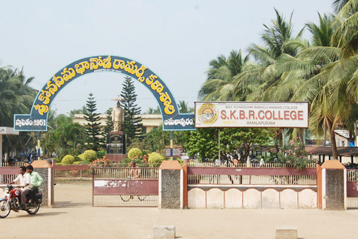 https://cache.careers360.mobi/media/colleges/social-media/media-gallery/6596/2018/11/22/College Entrance of Sree Konaseema Bhanoji Ramars College Amalapuram_Campus-View.jpg