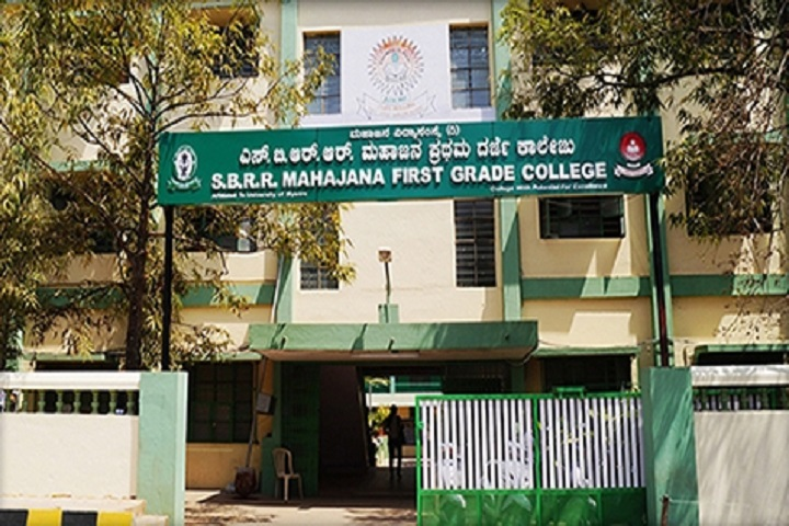 https://cache.careers360.mobi/media/colleges/social-media/media-gallery/6644/2019/6/7/College View of SBRR Mahajana First Grade College Mysore_Campus-View.jpg