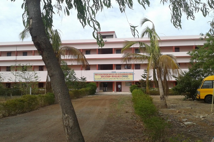 https://cache.careers360.mobi/media/colleges/social-media/media-gallery/6851/2020/5/27/Campus view of Priyadarshni Institute of Pharmaceutical Education and Research Guntur_Campus-view.jpg
