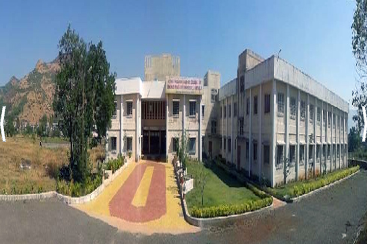 https://cache.careers360.mobi/media/colleges/social-media/media-gallery/7123/2018/10/29/Campus View of Vidya Prasarini Sabhas College of Engineering and Technology Lonavala_Campus-View.jpg