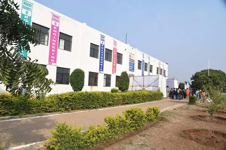 https://cache.careers360.mobi/media/colleges/social-media/media-gallery/7125/2019/2/16/Campus View of Manav School of Engineering and Technology Akola_Campus-View.jpg