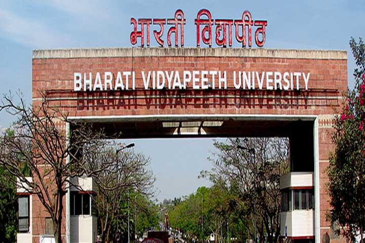 https://cache.careers360.mobi/media/colleges/social-media/media-gallery/726/2018/1/30/47229-Bharati-Vidyapeeth-Pune-(11).jpg