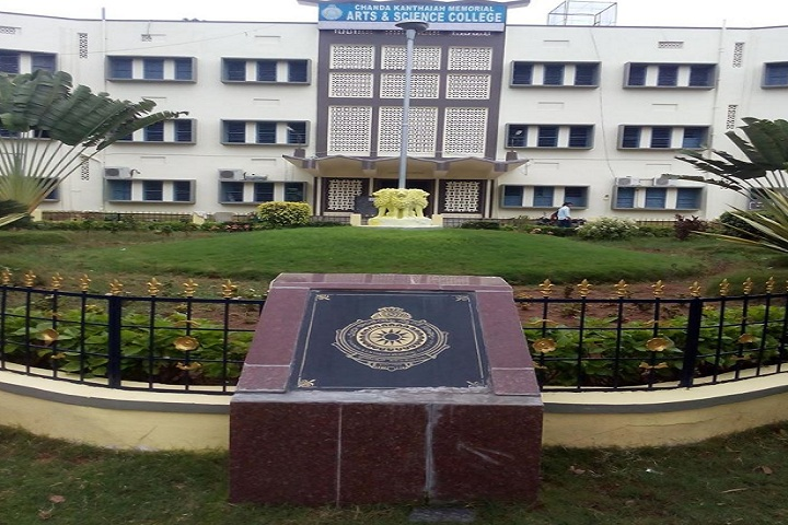 https://cache.careers360.mobi/media/colleges/social-media/media-gallery/7260/2020/3/2/Front view of Chanda Kanthaiah Memorial Arts and Science College Desaipet_Campus-view.jpg