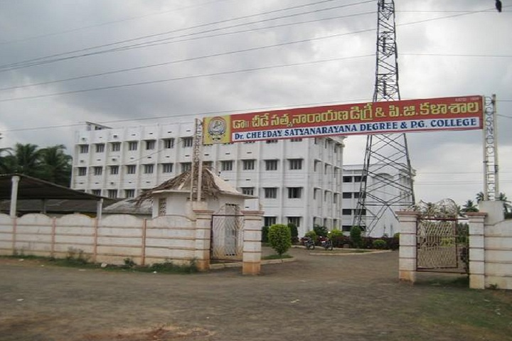 https://cache.careers360.mobi/media/colleges/social-media/media-gallery/7359/2020/2/28/Campu View of Dr CSN Degree and PG College Bhimavaram_Campus-View.jpg