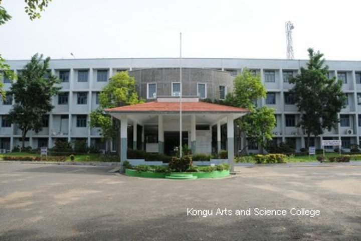 https://cache.careers360.mobi/media/colleges/social-media/media-gallery/7420/2019/3/11/Front view of Kongu Arts and Science College Nanjanapuram_Campus-view.jpg