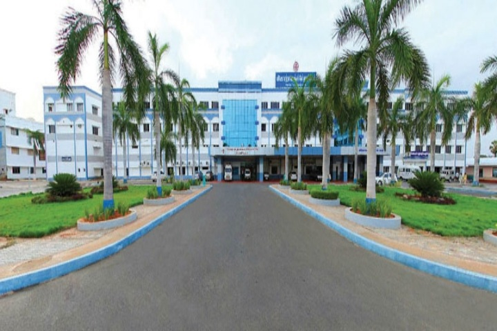 https://cache.careers360.mobi/media/colleges/social-media/media-gallery/7439/2018/11/20/Campus View of Vivekanandha Institute of Information and Management Studies for Women Namakkal_Campus-View.jpg
