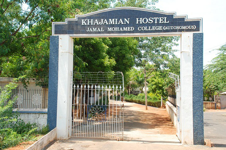 https://cache.careers360.mobi/media/colleges/social-media/media-gallery/7464/2019/3/15/Entrance view of Jamal Mohamed College Tiruchirappalli_.jpg