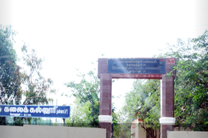 https://cache.careers360.mobi/media/colleges/social-media/media-gallery/7518/2018/10/26/Entrance Gate Of Government Arts College Coimbatore_Campus-View.jpg
