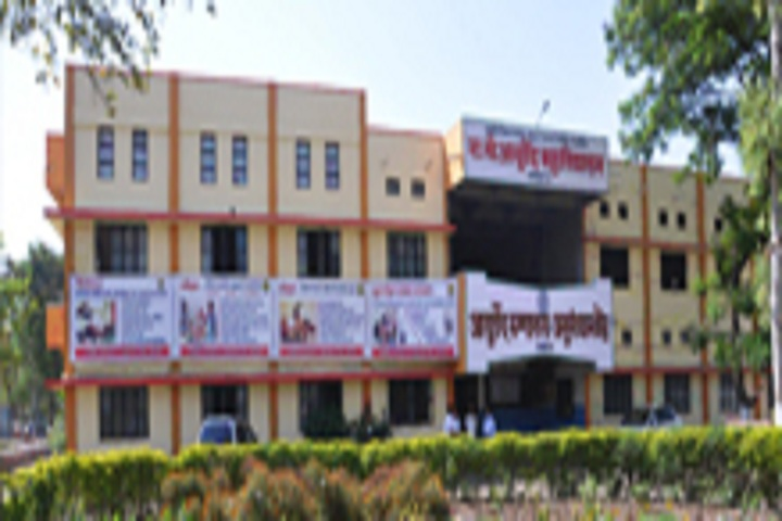 https://cache.careers360.mobi/media/colleges/social-media/media-gallery/7632/2018/12/18/Campus View of Radhakisan Toshniwal Ayurved Mahavidyalaya Akola_Campus-view.jpg