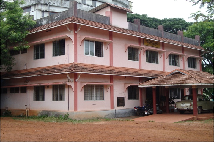 https://cache.careers360.mobi/media/colleges/social-media/media-gallery/7648/2018/12/21/Campus View of Vaidyaratnam PS Varier Ayurveda College Kottakkal_Campus-view.jpg