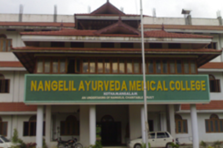 https://cache.careers360.mobi/media/colleges/social-media/media-gallery/7652/2018/12/31/Campus View of Nangelil Ayurveda Medical College, Ernakulam_Campus View.png