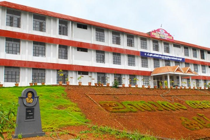 https://cache.careers360.mobi/media/colleges/social-media/media-gallery/7656/2018/12/31/Campus View of PN Panicker Souhruda Ayurveda Medical College, Kasaragod_Campus View.jpg