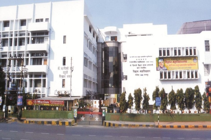 https://cache.careers360.mobi/media/colleges/social-media/media-gallery/7809/2019/6/6/Campus View of Shri Shivaji Education Society Amravatis Science College Nagpur_Campus-View.jpg