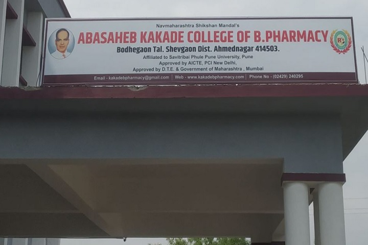 https://cache.careers360.mobi/media/colleges/social-media/media-gallery/7943/2020/8/13/College building of Abasaheb Kakade College of B Pharmacy Shevgaon_Campus-View.jpg