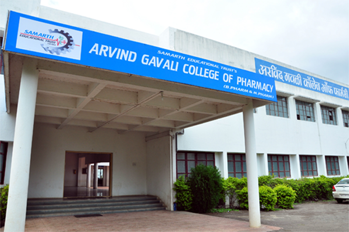 https://cache.careers360.mobi/media/colleges/social-media/media-gallery/7979/2019/2/25/Campus View of Arvind Gavali College of Pharmacy Satara_Campus-View.png