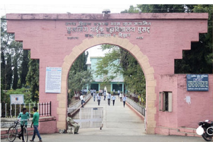 https://cache.careers360.mobi/media/colleges/social-media/media-gallery/8025/2019/4/4/College View of Phulsing Naik Mahavidyalaya Pusad_Campus-View.jpg