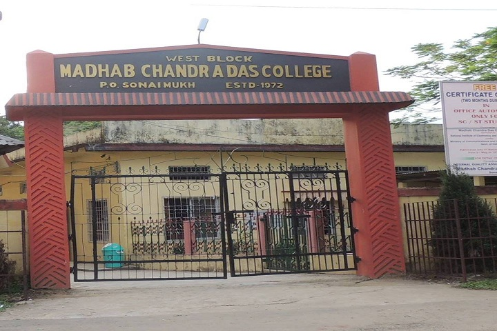 https://cache.careers360.mobi/media/colleges/social-media/media-gallery/8038/2020/6/8/Campus view of M C Das College Sonai_Campus-view.jpg