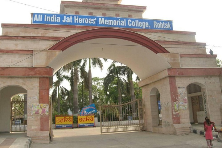 https://cache.careers360.mobi/media/colleges/social-media/media-gallery/8069/2018/12/25/Campus View of All India Jat Heroes Memorial College Rohtak_Campus-View.jpg
