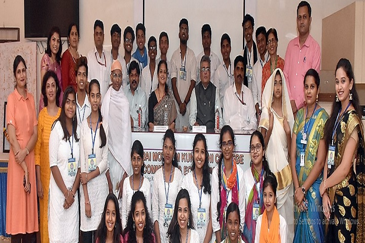 https://cache.careers360.mobi/media/colleges/social-media/media-gallery/8125/2020/5/18/Group Photo of Smt MMK College of Commerce and Economics Mumbai_Others.jpg