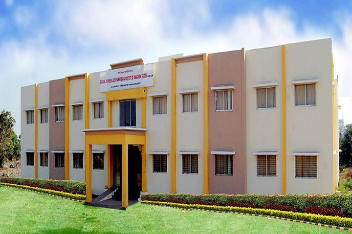 https://cache.careers360.mobi/media/colleges/social-media/media-gallery/8274/2020/9/24/Campus View of Shrimant Jayshreemaladevi Naik Nimbalkar Institute of Management Studies Phaltan_Campus-View.jpg