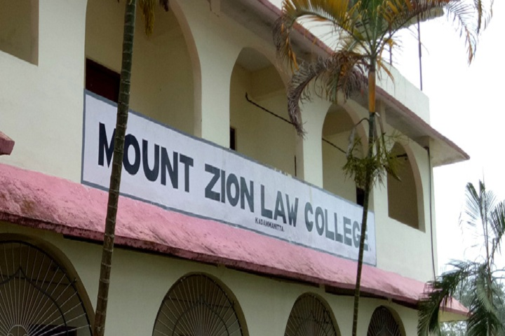 https://cache.careers360.mobi/media/colleges/social-media/media-gallery/831/2018/12/8/Campus View of Mount Zion Law College Pathanamthitta_Campus-View.jpg