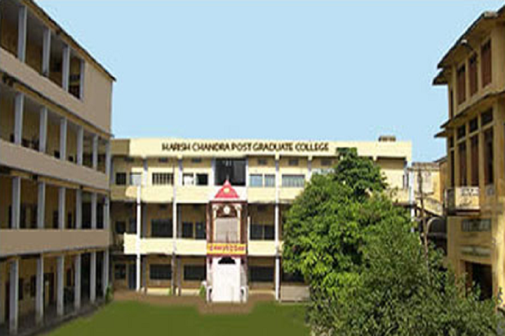 https://cache.careers360.mobi/media/colleges/social-media/media-gallery/8327/2020/3/6/Campus View of Harish Chandra Post Graduate College Varanasi_Campus-View.png