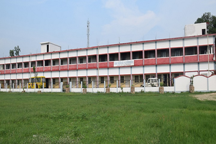 https://cache.careers360.mobi/media/colleges/social-media/media-gallery/8337/2018/11/23/Campus-View of Shiv Savitri Mahavidyalaya, Faizabad_Campus-View.jpg