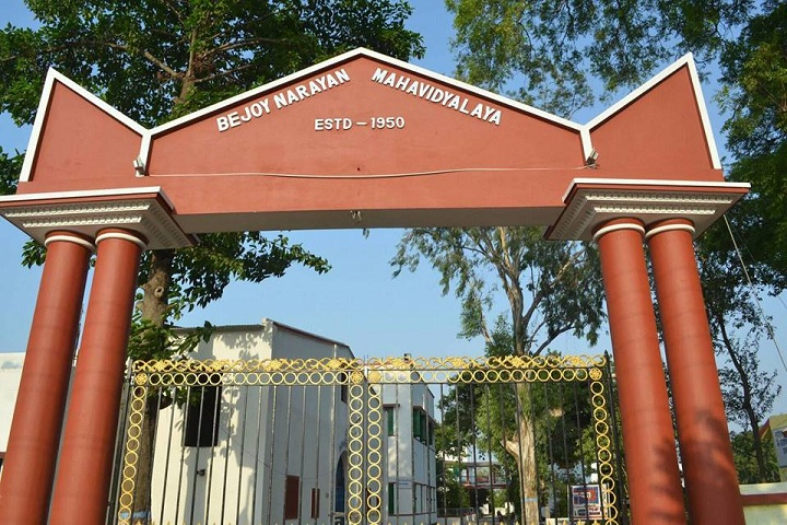 https://cache.careers360.mobi/media/colleges/social-media/media-gallery/8374/2018/12/11/Front View of Bejoy Narayan Mahavidyalaya Hooghly_Campus-View.jpg