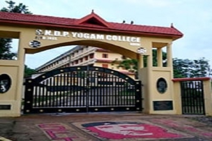 https://cache.careers360.mobi/media/colleges/social-media/media-gallery/8451/2019/5/20/Campus View of SNDP Yogam college Konni_Campus-View.jpg