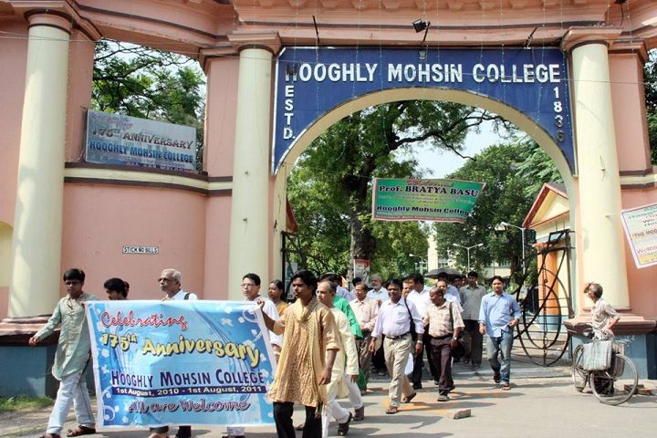 https://cache.careers360.mobi/media/colleges/social-media/media-gallery/8494/2018/12/8/Entrance View of Hooghly Mohsin College Chinsurah_Campus-View.jpg