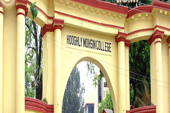 https://cache.careers360.mobi/media/colleges/social-media/media-gallery/8494/2021/3/24/Entrance View Of Hooghly Mohsin College Chinsurah_Campus-view.png