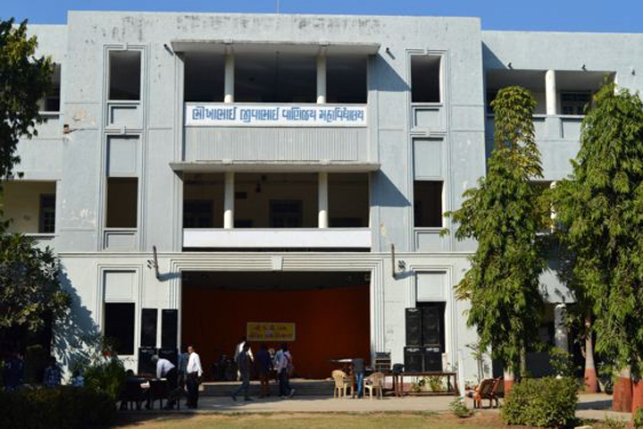 https://cache.careers360.mobi/media/colleges/social-media/media-gallery/8497/2019/4/16/College building of Bhikhabhai Jivabhai Vanijya Mahavidyalaya Vallabh Vidyanagar_Campus-View.JPG