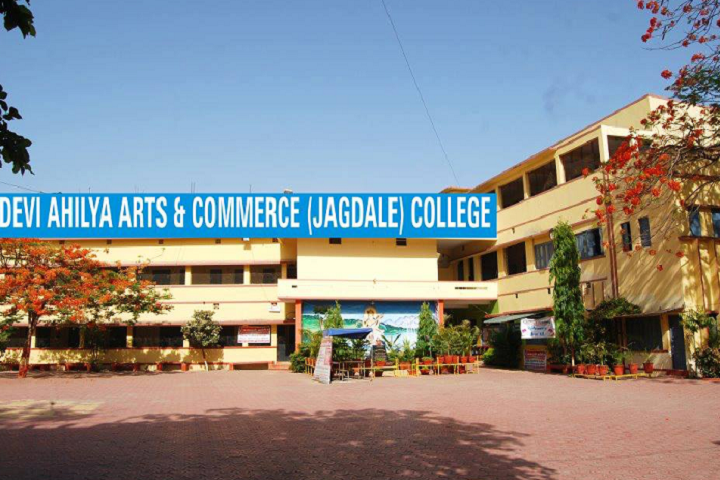 https://cache.careers360.mobi/media/colleges/social-media/media-gallery/8548/2018/12/22/College Building View of Devi Ahilya Arts and Commerce Jagdale College Indore_Campus-View.jpg