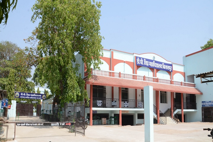 https://cache.careers360.mobi/media/colleges/social-media/media-gallery/8568/2019/4/10/Campus view of D P Vipra College Bilaspur_Campus-View.jpg