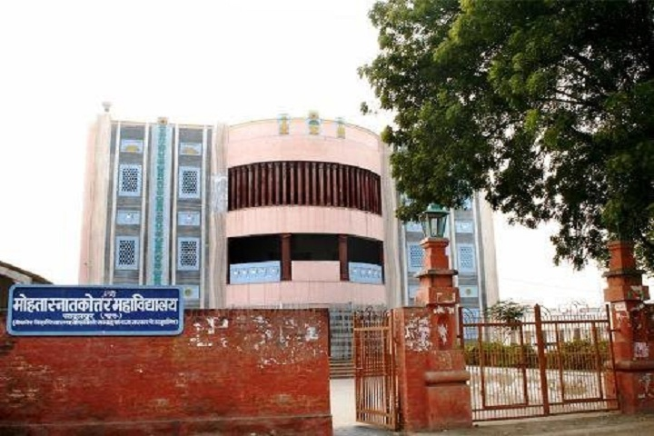 https://cache.careers360.mobi/media/colleges/social-media/media-gallery/8591/2019/3/7/Campus View of Mohta PG College Sadulpur_Campus-View.jpg